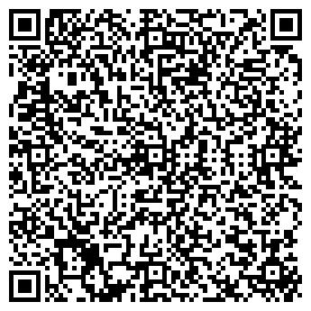 QR-код с контактной информацией организации ДЕЛЬТА-L, ООО