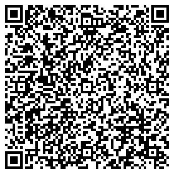 QR-код с контактной информацией организации АСТРАХАНСКОЕ САФАРИ