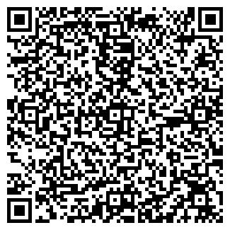 QR-код с контактной информацией организации № 7 МАГАЗИН