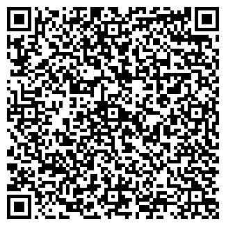 QR-код с контактной информацией организации OMEGA DESIGN