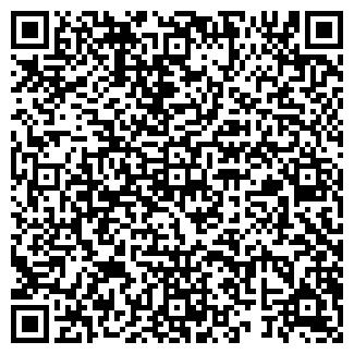QR-код с контактной информацией организации ЗООДРУГ