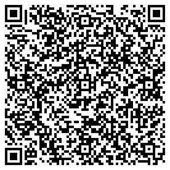 QR-код с контактной информацией организации ЗВЕЗДНЫЙ БИЗНЕС-ЦЕНТР