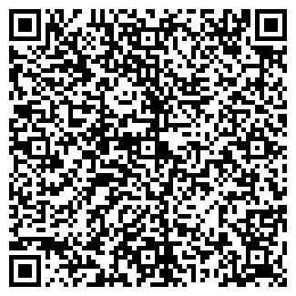 QR-код с контактной информацией организации ПРОФИЛЬ-С, ООО