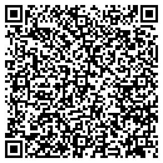 QR-код с контактной информацией организации АВТОСВЕТ