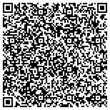 QR-код с контактной информацией организации ВОЛГОГРАДСКОЙ СУДЕБНОЙ ЭКСПЕРТИЗЫ АСТРАХАНСКИЙ ФИЛИАЛ