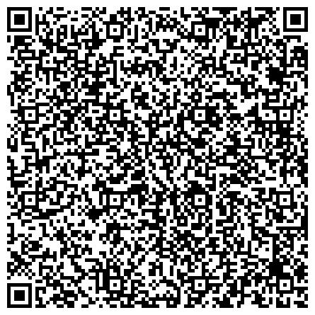 QR-код с контактной информацией организации ОСП по исполнению исполнительных документов о взыскании алиментных платежей по городу Астрахани