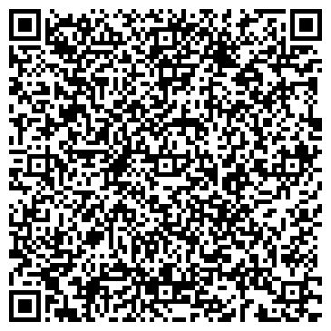 QR-код с контактной информацией организации ПОЖАРНАЯ ЧАСТЬ № 1 КИРОВСКОГО РАЙОНА