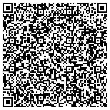 QR-код с контактной информацией организации ДОМ ДЕТСКОГО И ЮНОШЕСКОГО ТВОРЧЕСТВА ТРУСОВСКОГО РАЙОНА