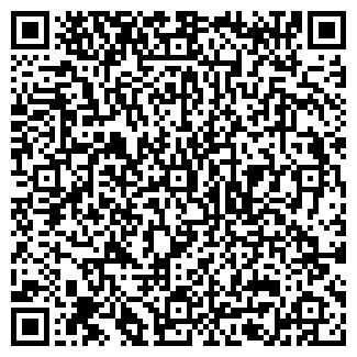 QR-код с контактной информацией организации № 2 МОУ
