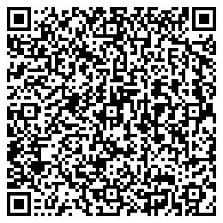 QR-код с контактной информацией организации ЯРОСЛАВ