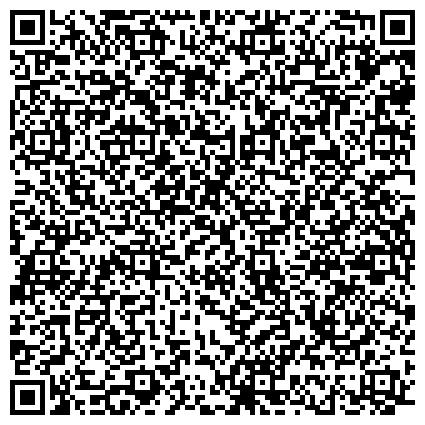QR-код с контактной информацией организации СОЦИАЛЬНО-ПРЕДПРИНИМАТЕЛЬСКИЙ УЧЕБНЫЙ ЦЕНТР ФИЛИАЛ МОСКОВСКОЙ АКАДЕМИИ КОМПЛЕКСНОЙ БЕЗОПАСНОСТИ
