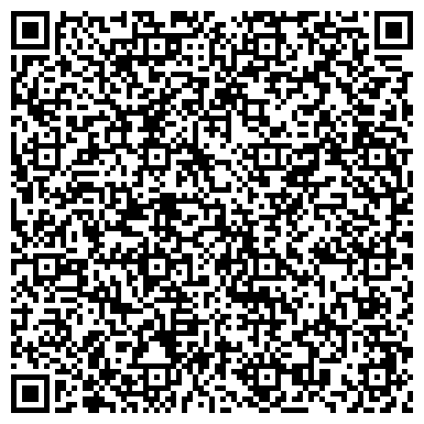 QR-код с контактной информацией организации ЦЕНТР ЭМИГРАЦИОННЫХ И ОБМЕННЫХ ПРОГРАММ, ООО