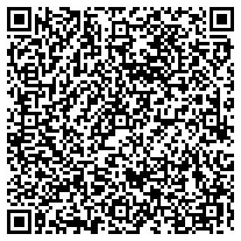 QR-код с контактной информацией организации ДЕТСКИЙ САД № 1242