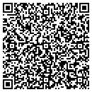 QR-код с контактной информацией организации ХАЙТЕК