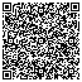 QR-код с контактной информацией организации ГЕОРАНТ