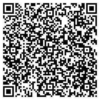 QR-код с контактной информацией организации КОНДМАШ, ООО