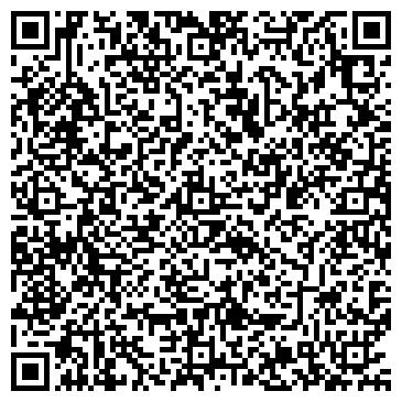 QR-код с контактной информацией организации МЕХАНИЧЕСКИЙ ЗАВОД РАЙПОТРЕБСОЮЗ, ООО