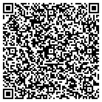 QR-код с контактной информацией организации КАСПИЙ-СЕРВИС ПКФ, ООО