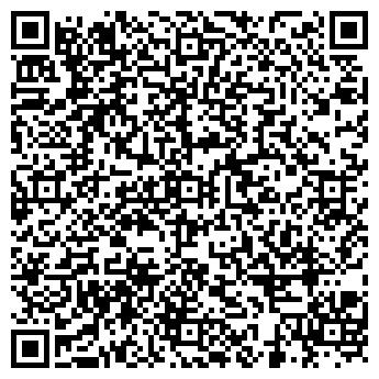 QR-код с контактной информацией организации ВТОРЦВЕТЧЕРМЕТ ОГУП