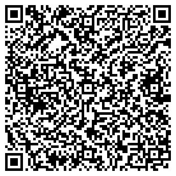 QR-код с контактной информацией организации ПРАМО-2 СФ, ООО