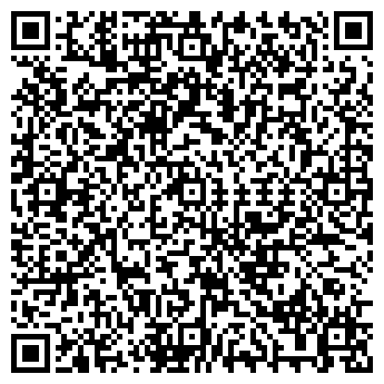 QR-код с контактной информацией организации ЭКСПЕРТ-СЕРВИС