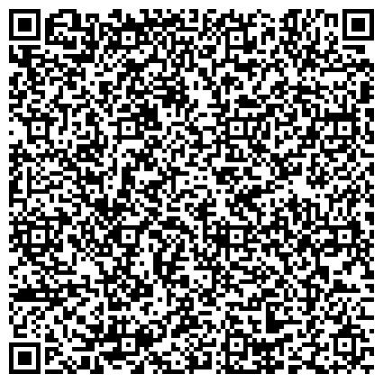 QR-код с контактной информацией организации СОЦИАЛЬНЫЙ РЕАБИЛИТАЦИОННЫЙ ЦЕНТР ДЛЯ ДЕТЕЙ С ОГРАНИЧЕННЫМИ УМСТВЕННЫМИ ВОЗМОЖНОСТЯМИ, МУ
