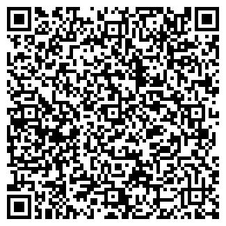 QR-код с контактной информацией организации МОРФЛОТСЕРВИС