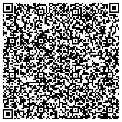 QR-код с контактной информацией организации «Адвокатская контора Ленинского района г. Астрахани Астраханской областной коллегии адвокатов»