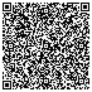 QR-код с контактной информацией организации ГОРОДСКАЯ ЮРИДИЧЕСКАЯ КОНСУЛЬТАЦИЯ