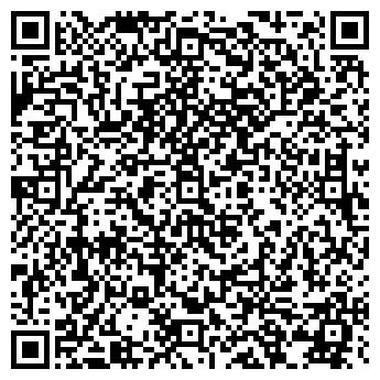 QR-код с контактной информацией организации ЮРИДИЧЕСКАЯ СЛУЖБА