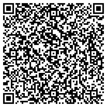 QR-код с контактной информацией организации С.Т.И. АУДИТ, ООО