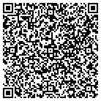 QR-код с контактной информацией организации ФИНАНСОВОЕ ПРАВО УФ, ООО
