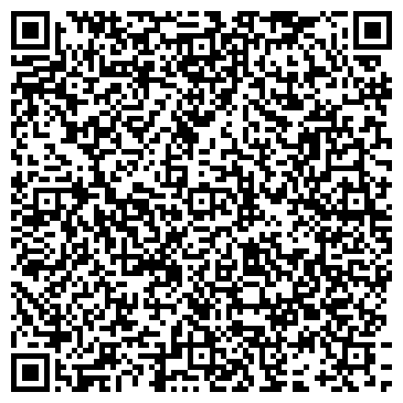 QR-код с контактной информацией организации ВАШЕ ПРАВО АУДИТОРСКАЯ ФИРМА, ЗАО