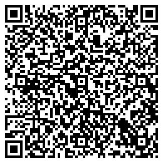QR-код с контактной информацией организации ООО RED SYSTEM