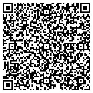 QR-код с контактной информацией организации РЕАЛ НТС, ООО