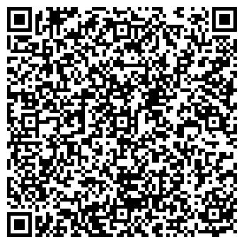 QR-код с контактной информацией организации РЕАЛ-ТЕЛЕКОМ НТС, ООО