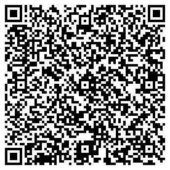 QR-код с контактной информацией организации РЕКЛАМНОЕ АГЕНТСТВО-А, ООО