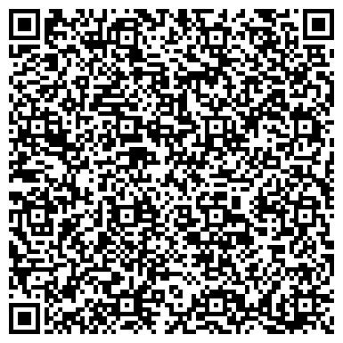QR-код с контактной информацией организации КАСПИЙСКИЙ ИНФОРМАЦИОННЫЙ ВЫЧИСЛИТЕЛЬНЫЙ ЦЕНТР