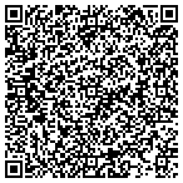 QR-код с контактной информацией организации АСТРАХАНСКАЯ ТАМОЖНЯ