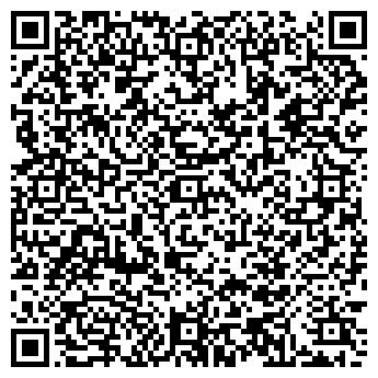 QR-код с контактной информацией организации КРИСТАЛЛ АГЕНТСТВО