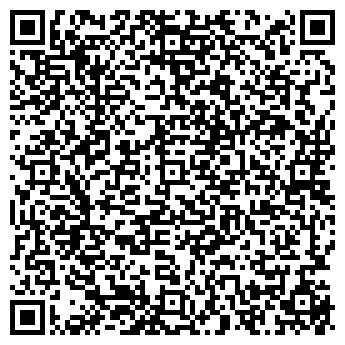 QR-код с контактной информацией организации СВС-2 АН, ООО