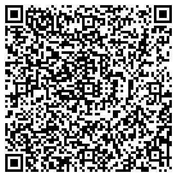 QR-код с контактной информацией организации ЦЕНТР СТРАХОВАНИЯ