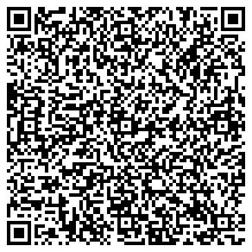 QR-код с контактной информацией организации ТЕАТР ЮНОГО ЗРИТЕЛЯ ГОСУДАРСТВЕННЫЙ