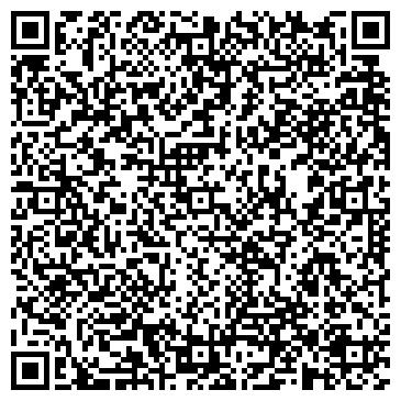 QR-код с контактной информацией организации № 11 ОБЛАСТНАЯ ЮНОШЕСКАЯ