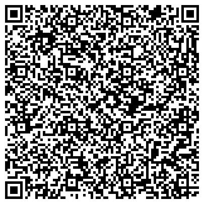 QR-код с контактной информацией организации КАСПИЙСКИЕ УМЕЛЬЦЫ ПРЕДПРИЯТИЕ НАРОДНЫХ ХУДОЖЕСТВЕННЫХ ПРОМЫСЛОВ