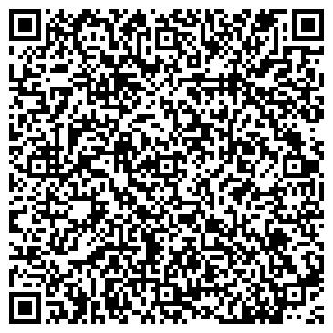 QR-код с контактной информацией организации ДЕКОР ХУДОЖЕСТВЕННАЯ МАСТЕРСКАЯ