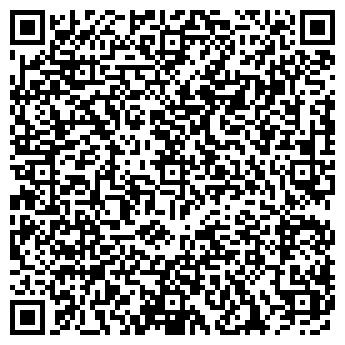 QR-код с контактной информацией организации ДЕТСКИЙ САД № 1423