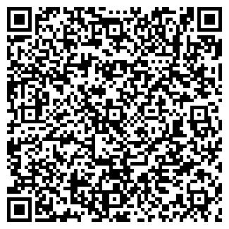 QR-код с контактной информацией организации ОМЕГА-ДИЗАЙН