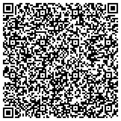 QR-код с контактной информацией организации РАДИОЧАСТОТНЫЙ ЦЕНТР ЮЖНОГО ФЕДЕРАЛЬНОГО ОКРУГА ФИЛИАЛ