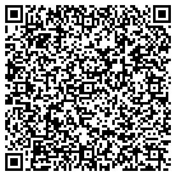 QR-код с контактной информацией организации ДОМАШНИЕ СЕТИ, ООО